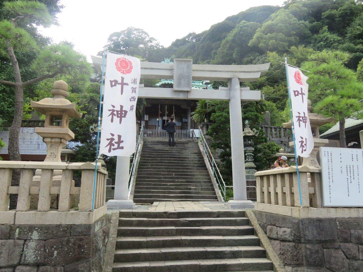西叶神社。やっぱりここの彫刻はすごい#tamayura