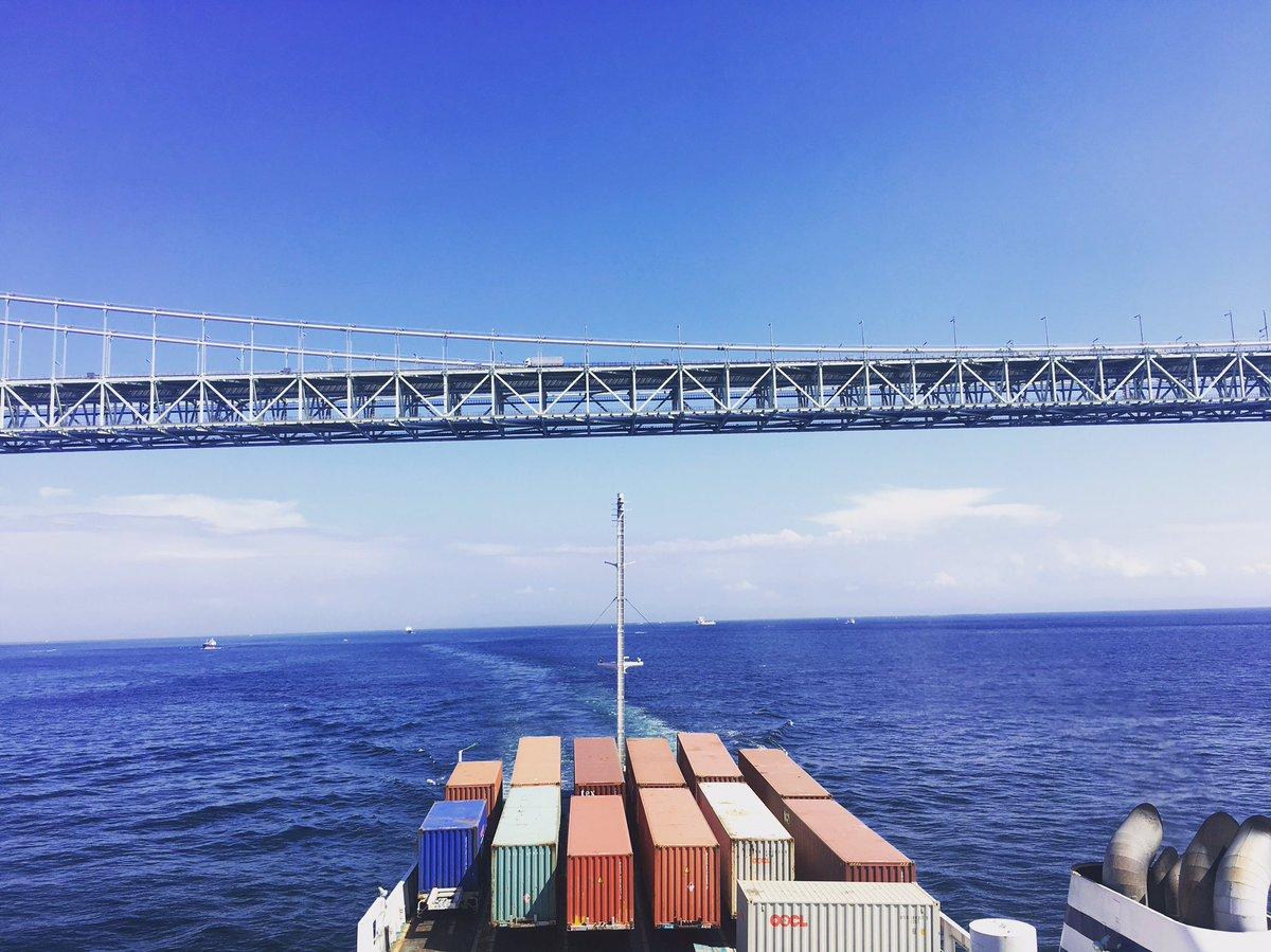 世界最長の吊り橋をくぐり抜けて、向かうはうどんの国。 #明石海峡大橋
