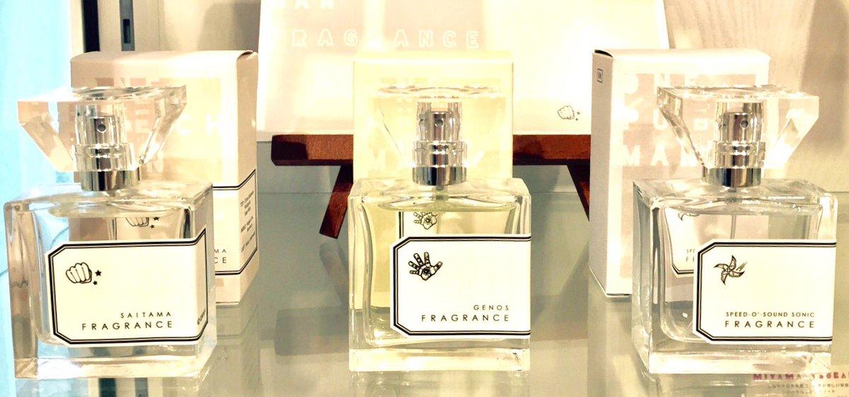【ワンパンマン フレグランス】本日より、primaniacs 銀座本店にて香りをお試し頂くことが出来ます。店頭ではご予約