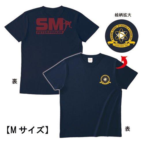 「スパイダーマン:ホームカミング」より、TシャツA(ピーター・パーカー)【Mサイズ】の入荷が決定いたしました!(9/6頃