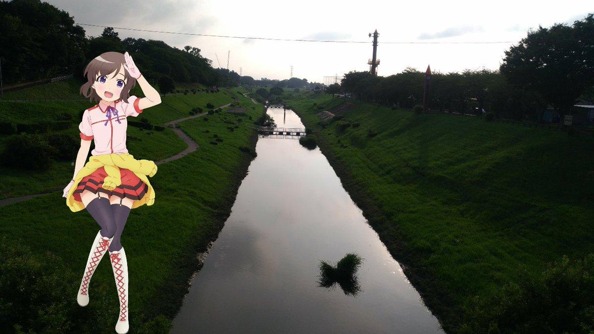 流川運河なう #locodol #butaimeguri