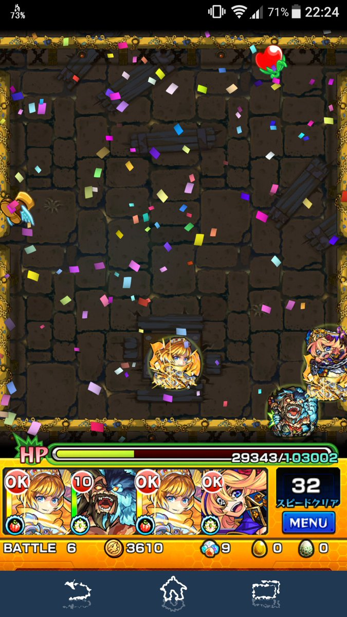ボス1右下に挟めば、2000万ダメでワンパンマンwwwアルビタでワンパンやったけど、壁カンSSでもぶっ飛びそう(>