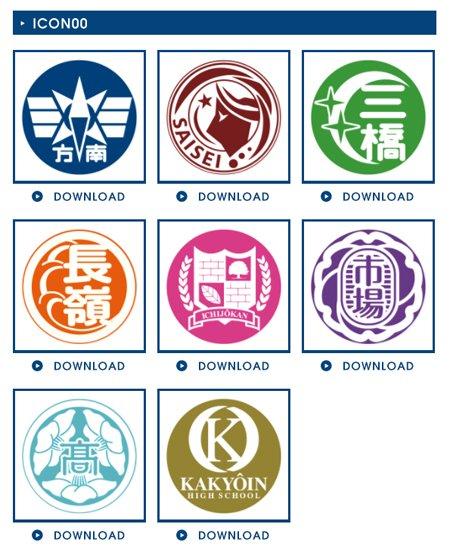 「プリンス・オブ・ストライド」公式サイト更新!8月22日発売のビジュアルノベル7巻(最終巻)情報公開のほか、SPECIA