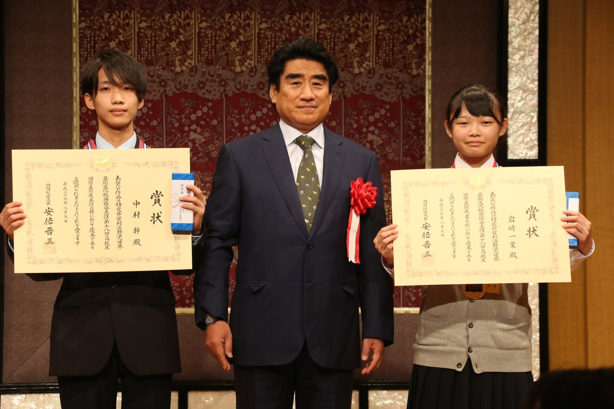 Global high school students recognized for artistic talent