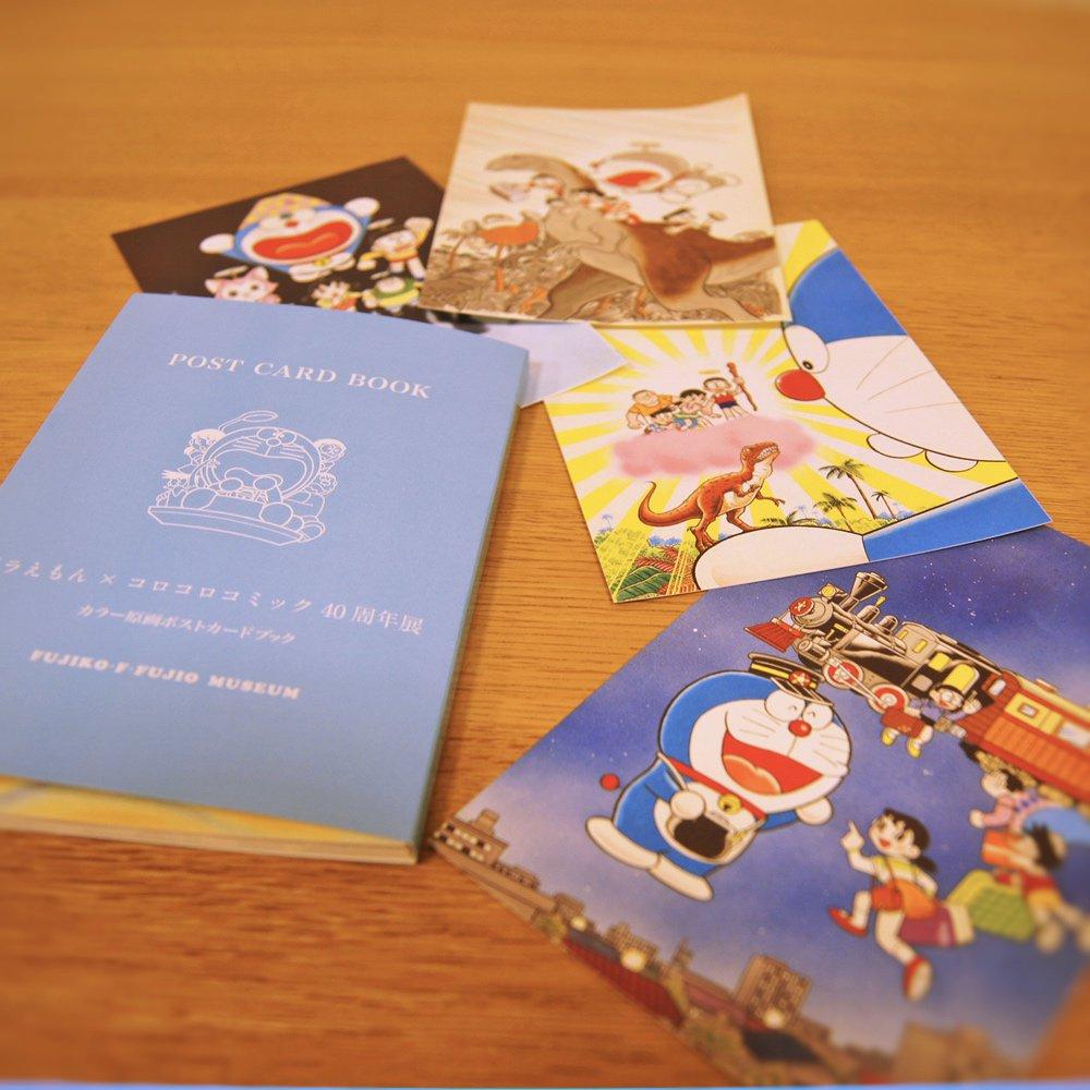 企画展「ドラえもん×コロコロコミック40周年展」会場で公開中のカラー原画が、ポストカードとしてミュージアムショップに登場