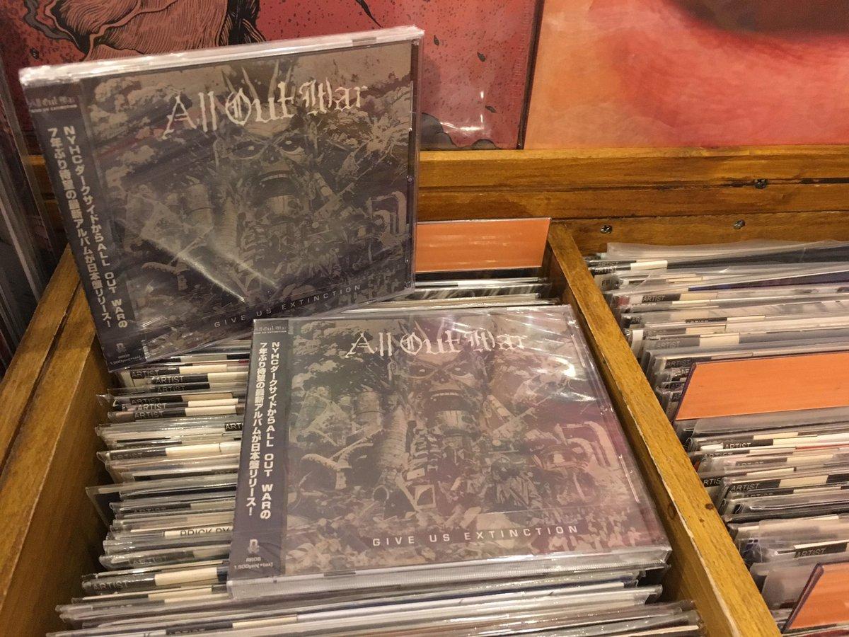 いよいよ発売!NYHCバンドALL OUT WARの最新アルバムが到着!初期ラインナップに戻り1stのドロドロ感、2nd