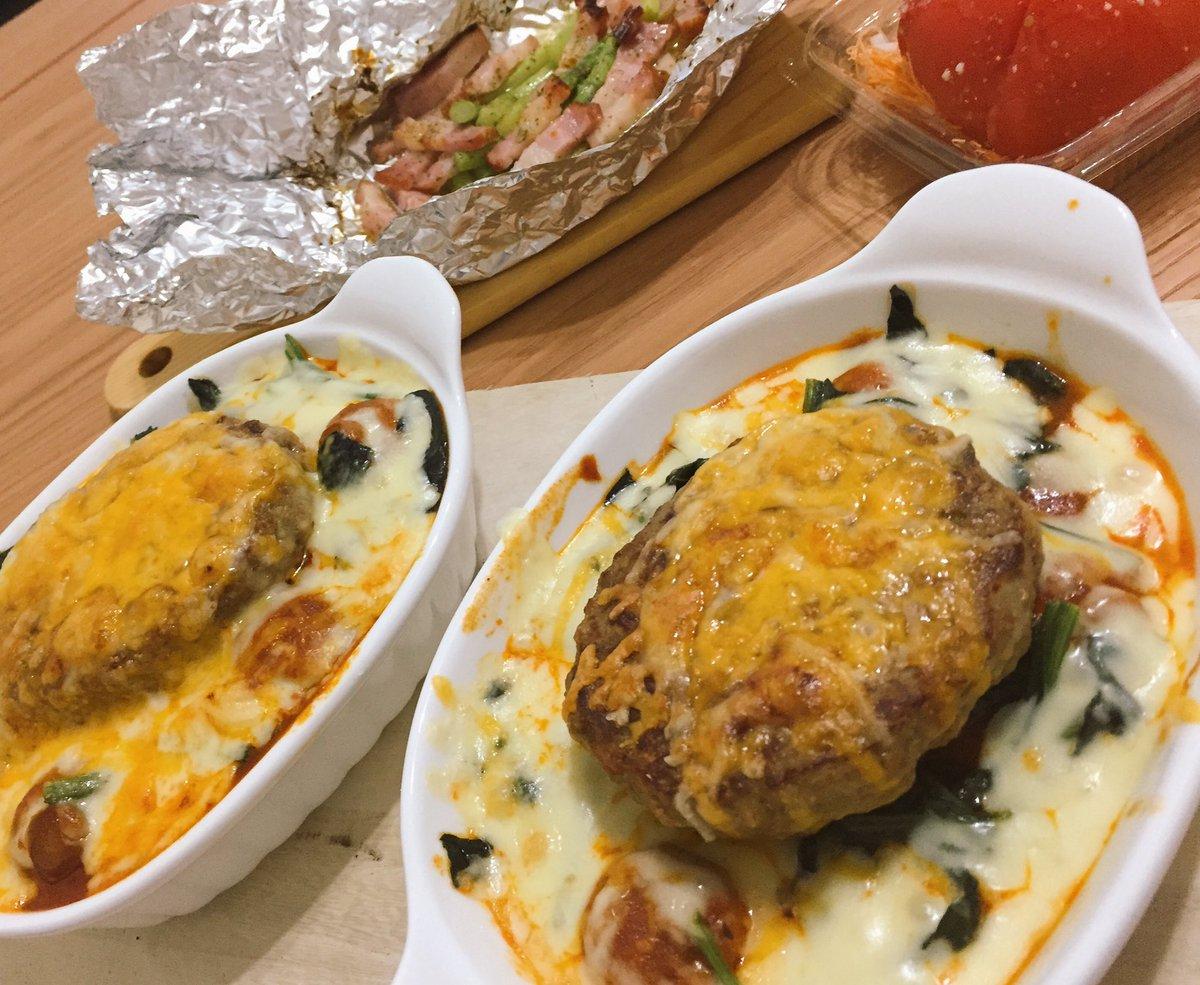 トマトソースとほうれん草のハンバーグドリア作ったし、アスパラとベーコンにバターとマジックソルトぶちまけてアルミホイルに包んで焼いた。 https://t.co/PqlbGNTcZL