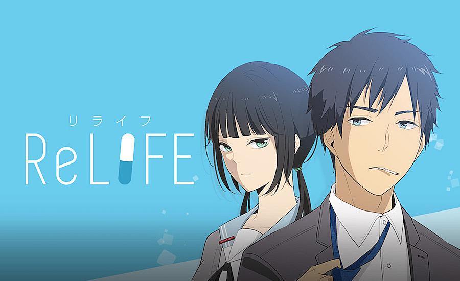 【Webマンガ更新】夜宵草「ReLIFE」(comico)が更新されました。
