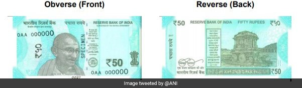 .@RBI to introduce new Rs 50 note Here's how it's going to look #Rs50