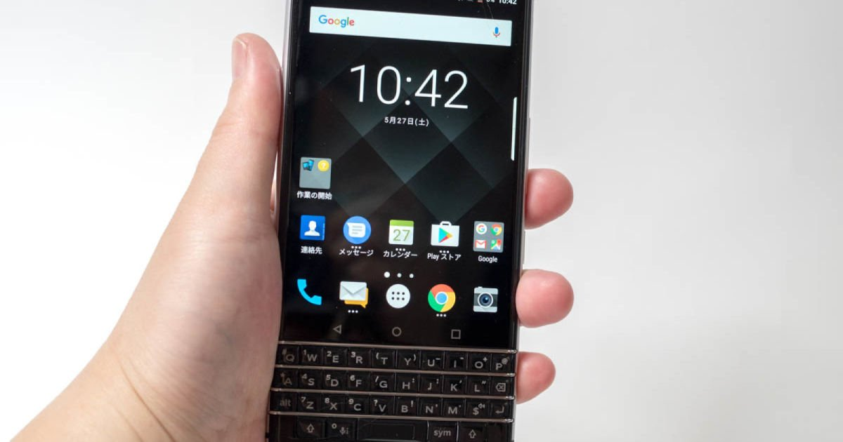 test Twitter Media - Sprint plans fix for BlackBerry KEYone that reinstalls bloatware https://t.co/dm795Ap35r https://t.co/uWwmIVFW1v