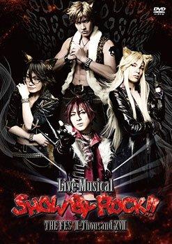 [近日発売] Live Musical「SHOW BY ROCK!!」THE FES II-Thousand XV II
