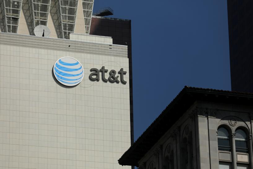 AT&T considers sale of home security business: sources