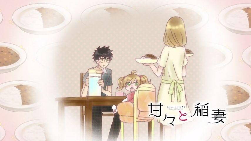 TVアニメ『甘々と稲妻』9〜10話鑑賞終了。