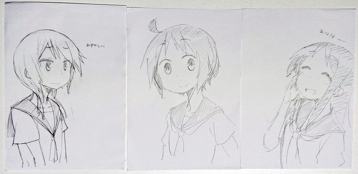 昨日ファミレスで友人にゆゆ式キャラ描いて貰いました。ありがとー!