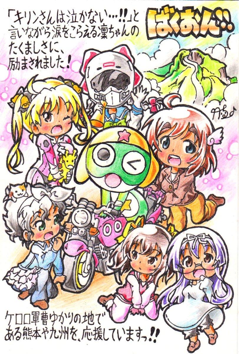 今日8月19日はバイクの日なので、以前私が描いた「ばくおん!!」イラストを、貼っておきますね(^^♪ ぶぉん!ぶぉん!