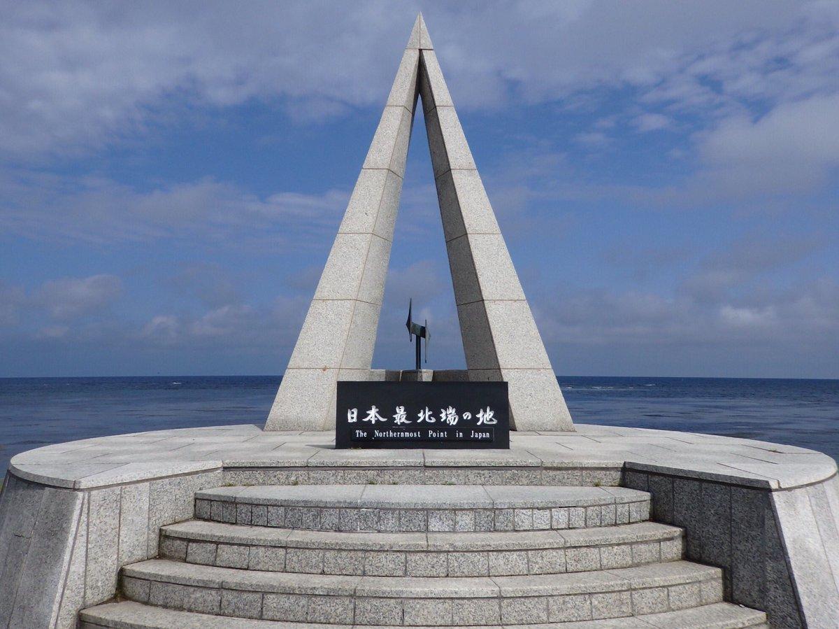 『ばくおん!!』の聖地である北海道・稚内の宗谷岬に行ってきました!!おそらく日本最北端の聖地!! #ばくおん