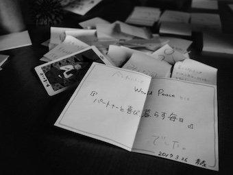 8/6(日)、竹原で朝を迎え、竹原で眠りについた1日。まずは家庭内の平和から。【 旅LOG – 2017.08.06】#