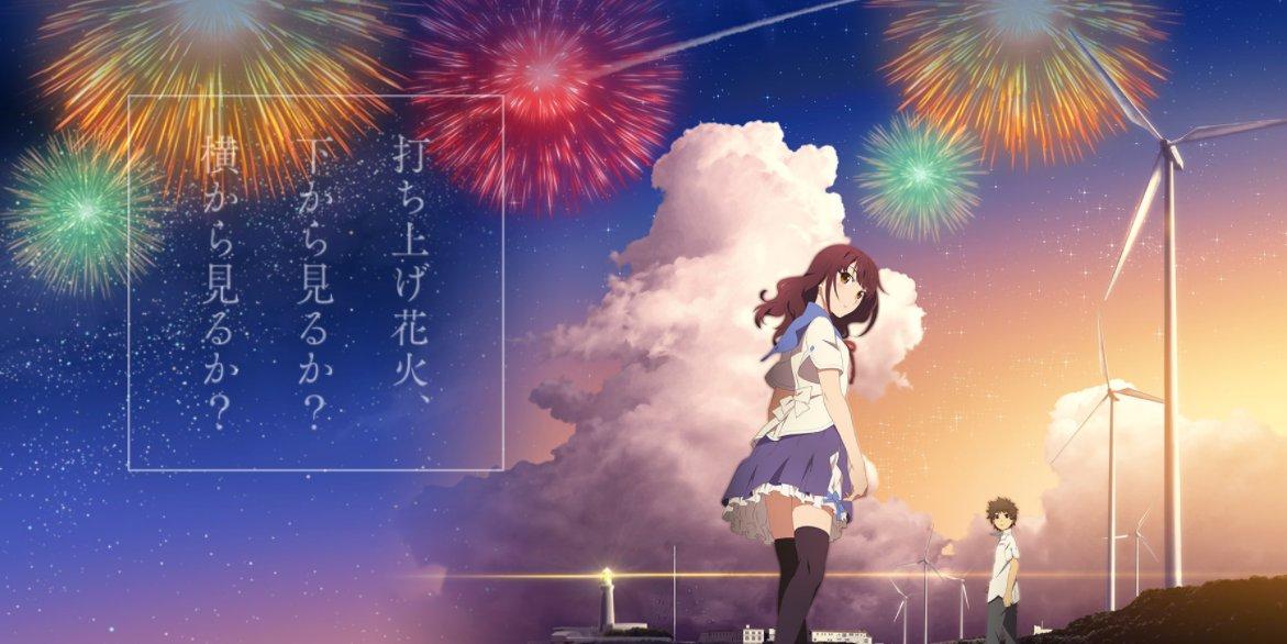 打ち上げ花火、下から見るか?横から見るか?の映画の評価2.2って、実写版テラフォーマーズ並みより酷いのかよw