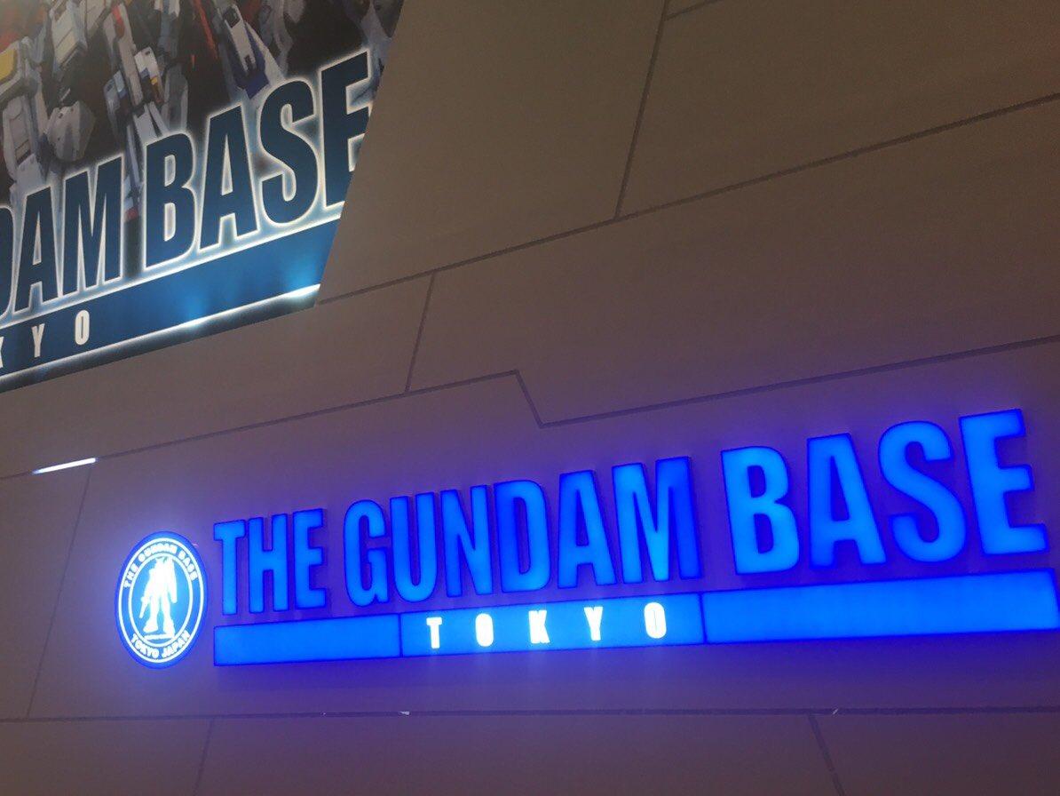 本日オープンのガンダムベース東京!会場内では展示イベント「ガンダムビルドファイターズワールド」を開催中。公式HPで公開中