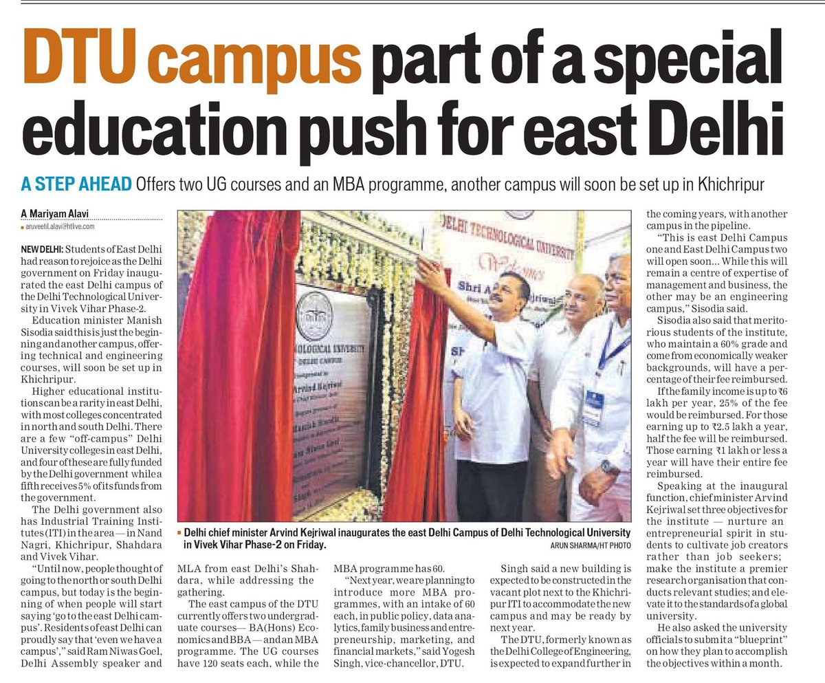 Dtu campus part of a special education push for east delhi prepare dtu campus part of a special education push for east delhi prepare blueprint to achieve malvernweather Image collections