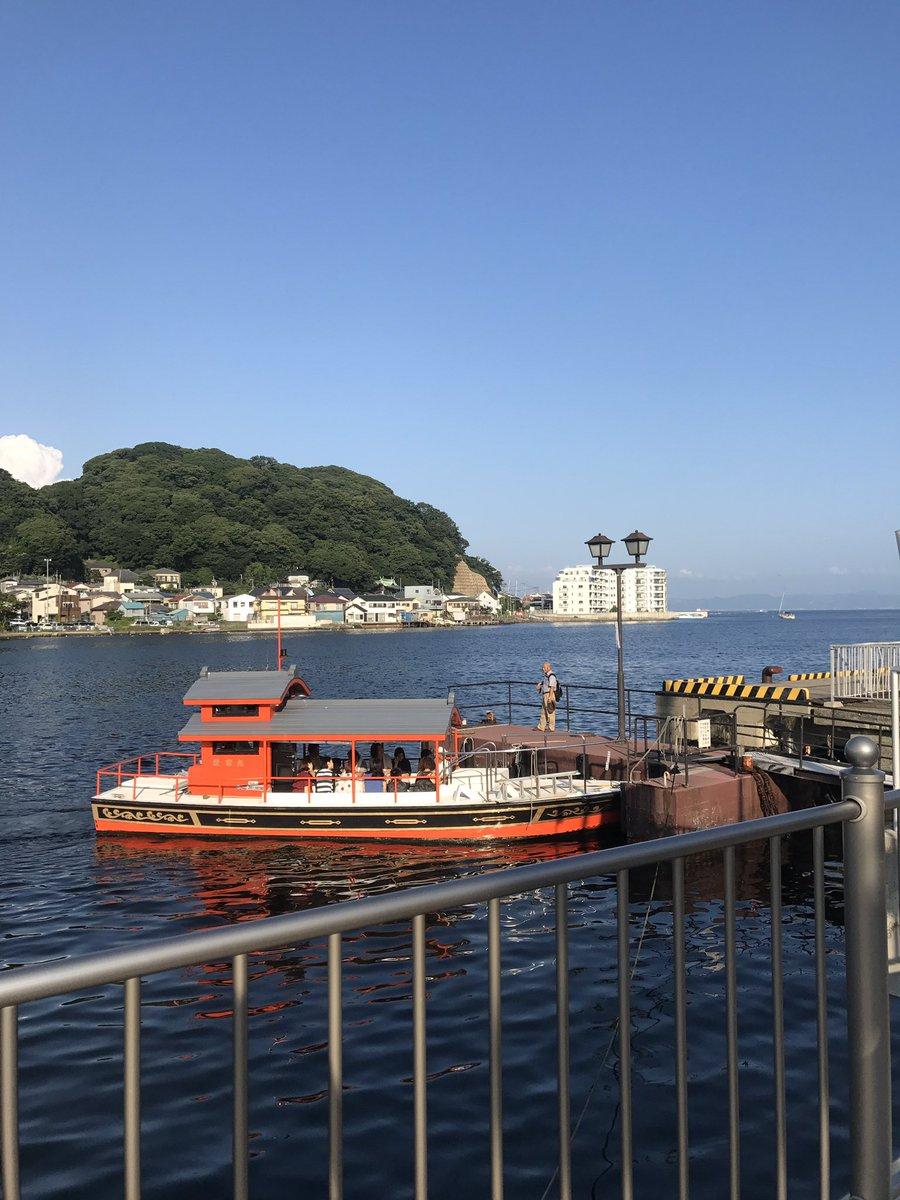 おー!浦賀の渡し到着!船気持ちいぃ〜(≧∀≦)#tamayura
