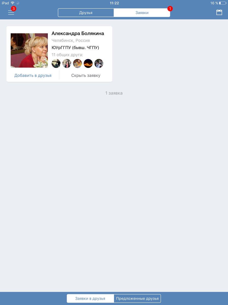 Украинский программист создал приложение, позволяющие