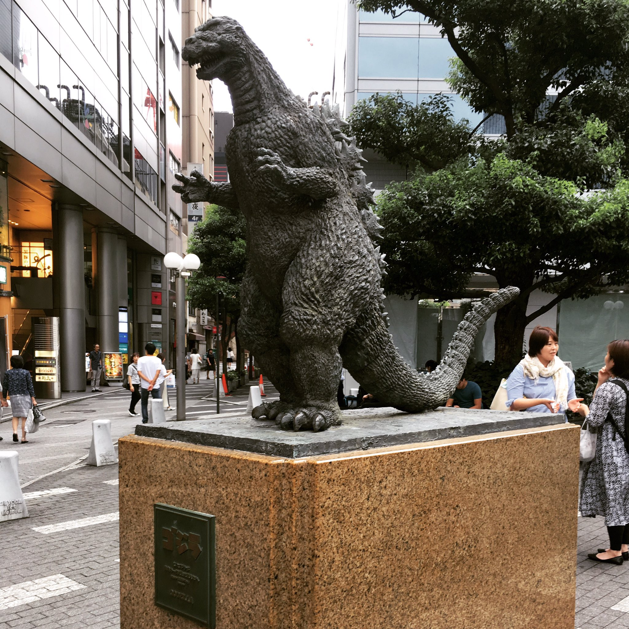 Came across this statue of Godzilla in Japan and ashamed I didn't know this was a real, historical event. Thank you for preserving history. https://t.co/521OgWSfis