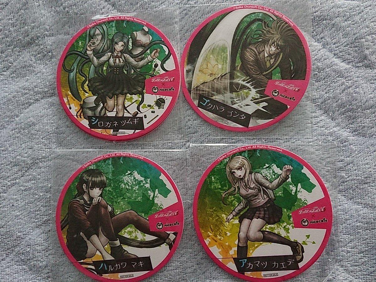 ダンガンロンパV3 ニコカフェコースターつむぎ×3、ゴン太、春川、赤松送料込み一枚100円、または同種是清