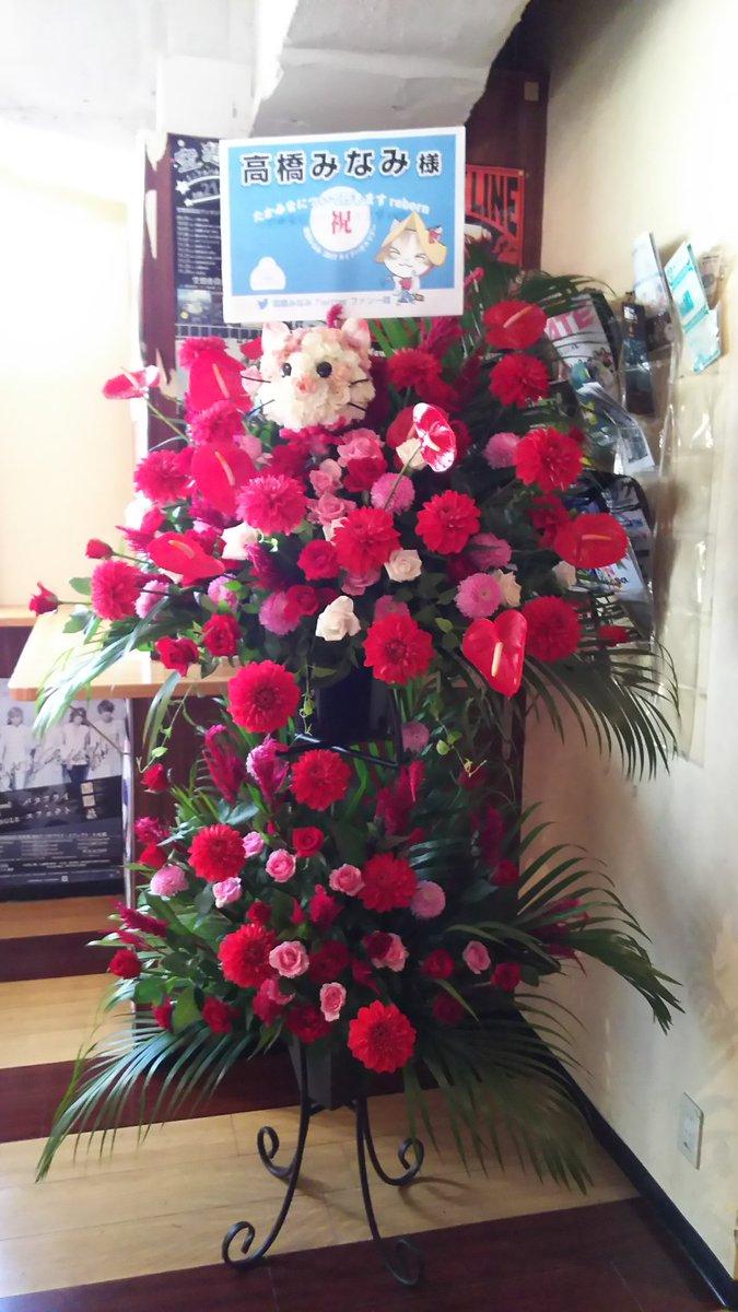 お花届いてました。にゃーちゃん可愛い😆#咲#saki