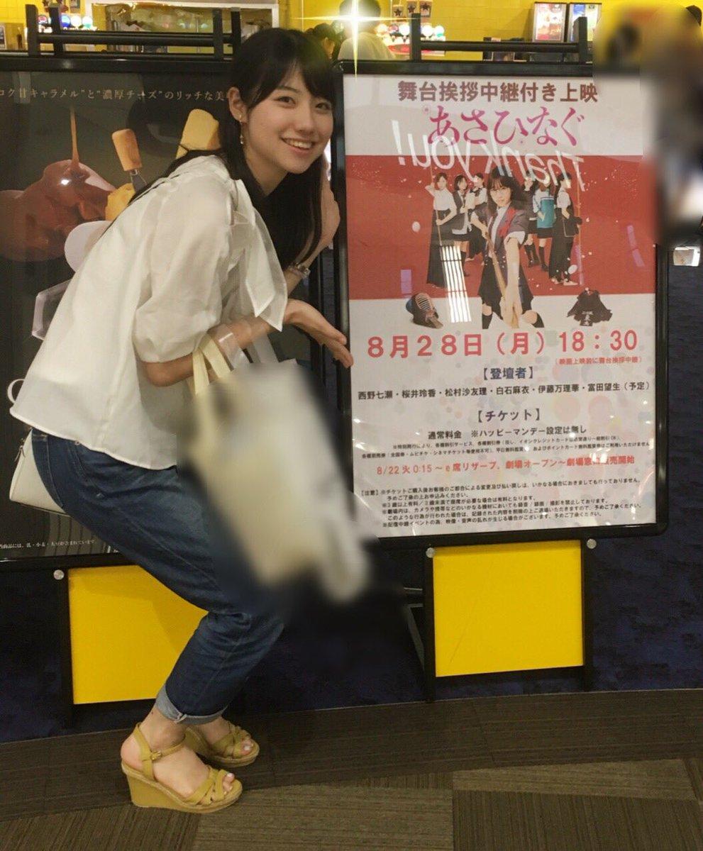 こんばんは🌙 今日、買い物に行ったら発見しました! あさひなぐポスター!と ライブビューイングのお知ら...
