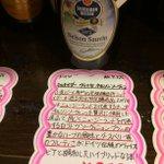 """#酒のたなか @#札幌 ③シュナイダー ネルソンソーヴィン""""#Tanaka""""The ckerk's special vo"""