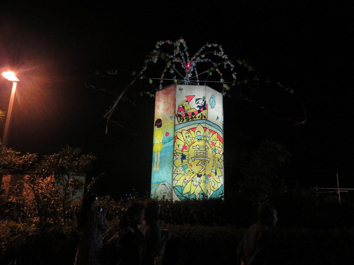 浦賀の花火大会その1#tamayura