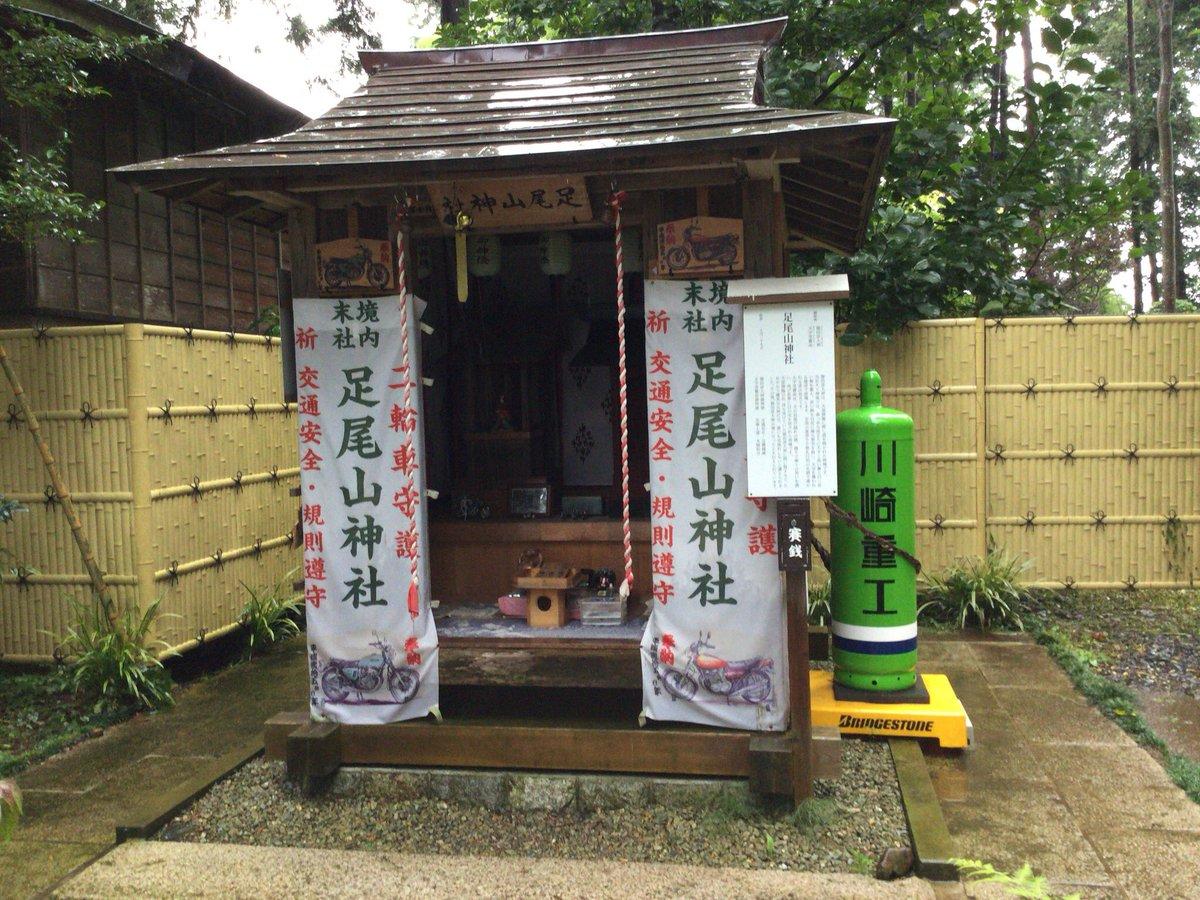 バイクの日なので、バイク神社詣で。ばくおん!!アニメ二期を祈願する絵馬が奉納されていました。#バイクの日 #ばくおん