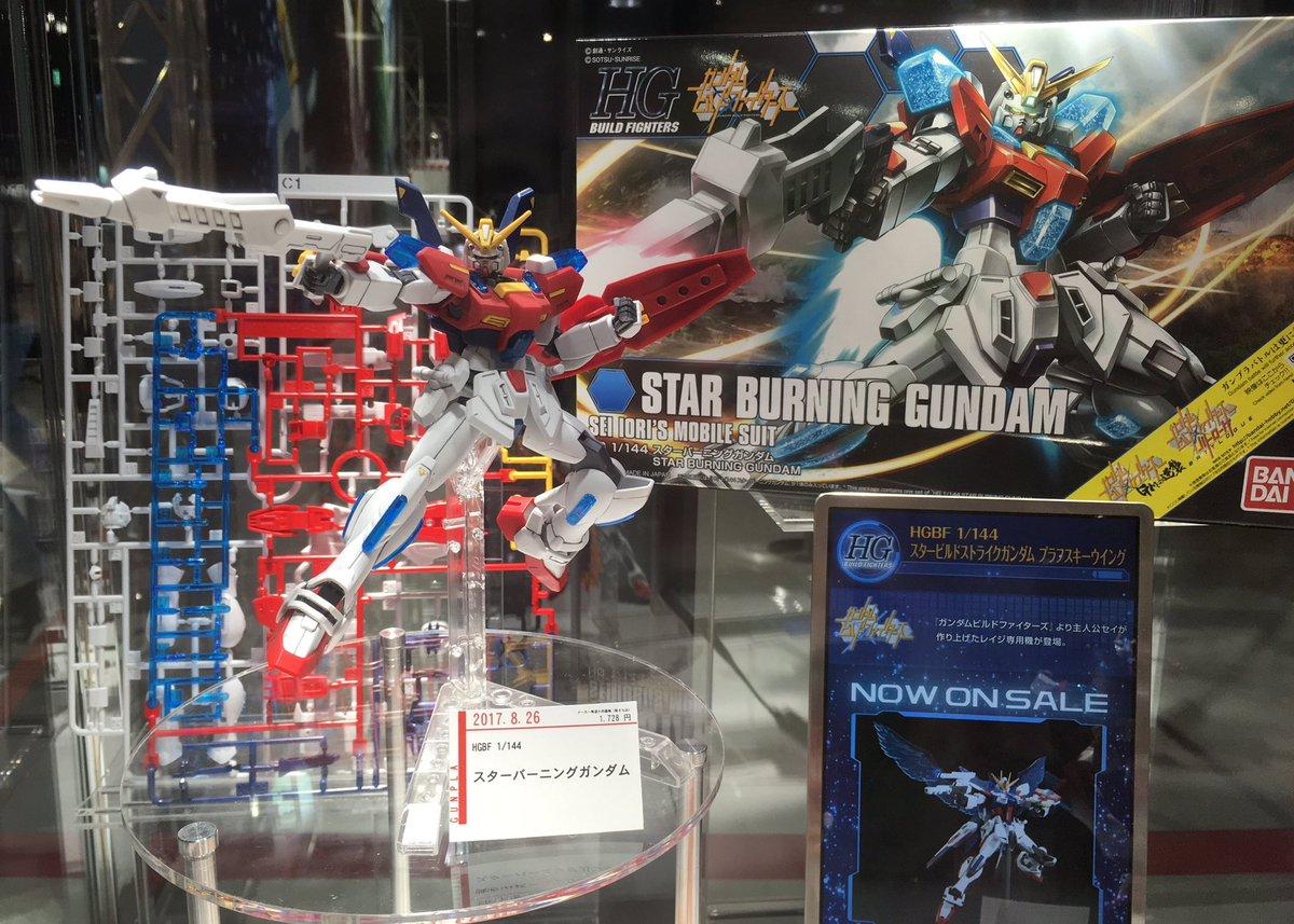 #ガンダムベース東京 25日配信スタート!ガンダムビルドファイターズ GMの逆襲より、イオリ・セイ オリジナルのガンプラ