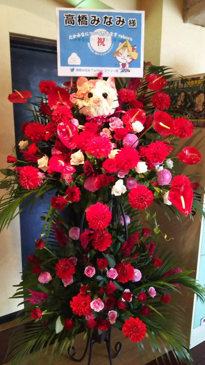 新潟のお花もとても可愛い華麗な真紅のお花の中に可愛いにゃーちゃんのブーケライブの成功を祈ってる〜〜♫#咲 #saki #