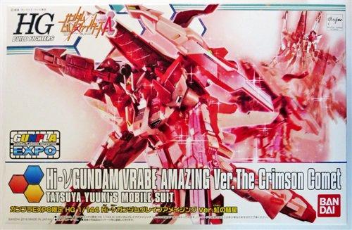 【らしんばん金沢店/入荷情報】『HGBF ガンダムビルドファイターズA RX-93-ν2V  Hi-νガンダムヴレイブア