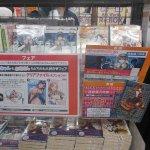 【書籍】ただいま、『デート・ア・バレット2巻 デート・ア・ライブ フラグメント』が好評発売中ゲマ!!こちらは、同日発売の