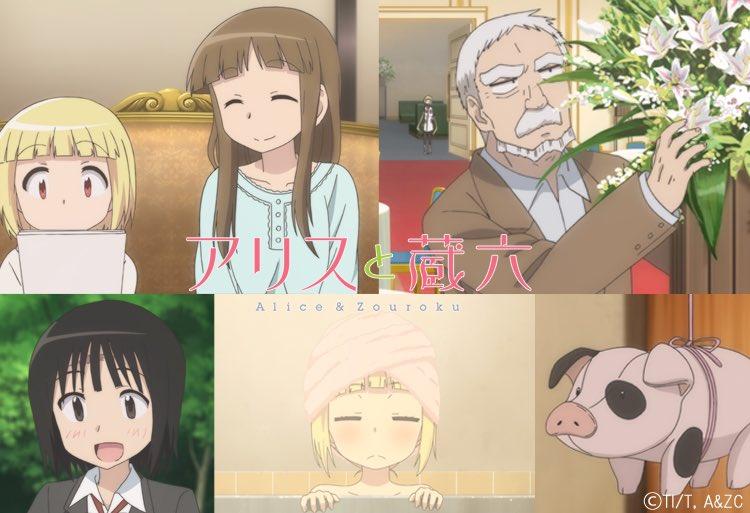 このあと、19時からBS11にて、第6話「樫村家」再放送です。紗名と蔵六と早苗にとって、大切なエピソード。是非ご覧くださ