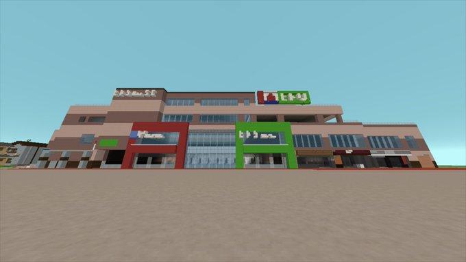 佐山にて複合商業施設を建設中 建物のベースだけ完成