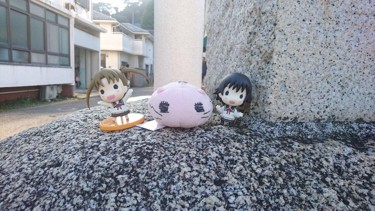 今日は浦賀みなと祭りへゆうさとさんとゆうさんと一緒に行って来ました。たまゆらの聖地巡り、みんなで参加した全日本線香花火大