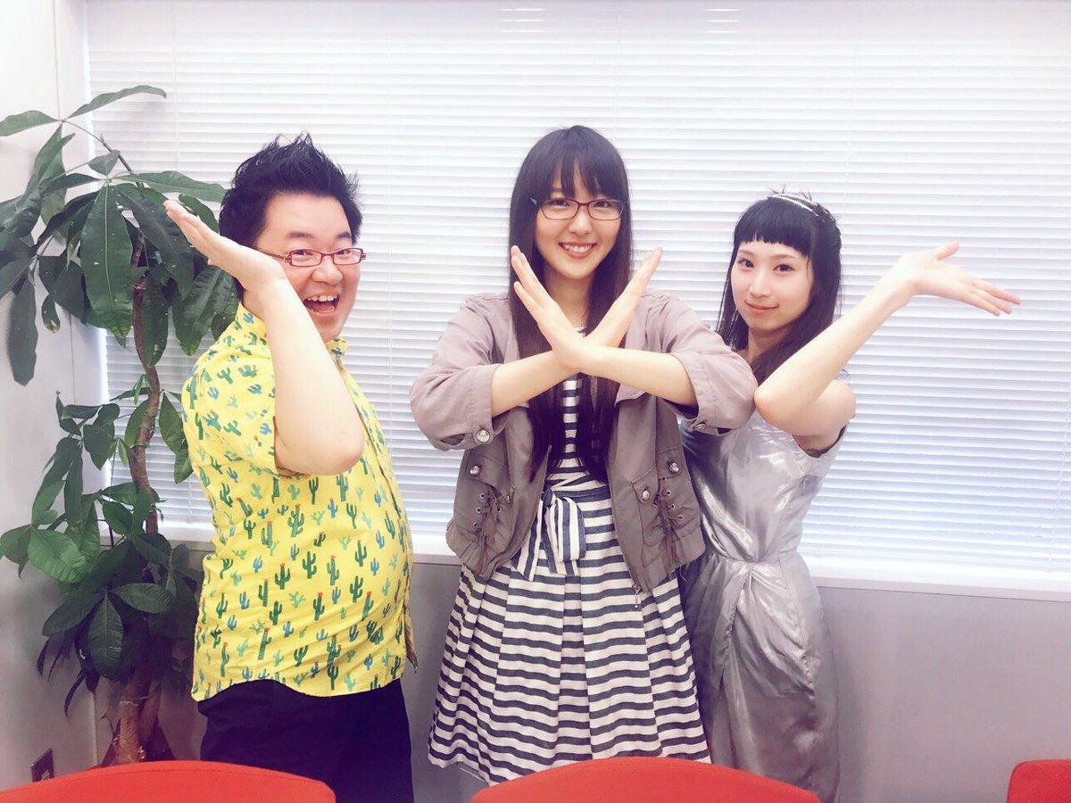 こんにち #わだっくす !✨ #神田明神納涼祭り 改めて有難うございました😊明日16:00〜わだっくすラジオは、現在放送