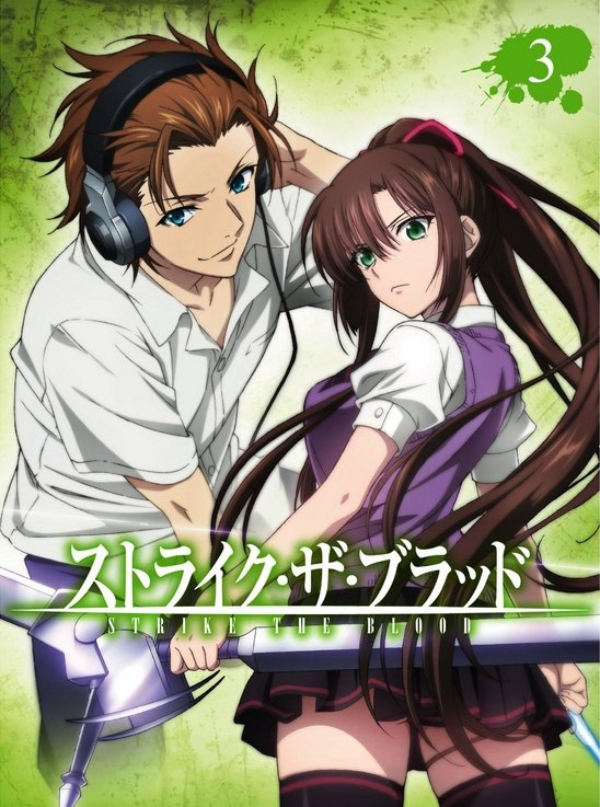 今、聴いている曲は、煌坂紗矢華(CV.葉山いくみ)の『テレプシコーラ』、アルバム『TVアニメ「ストライク・ザ・ブラッド」