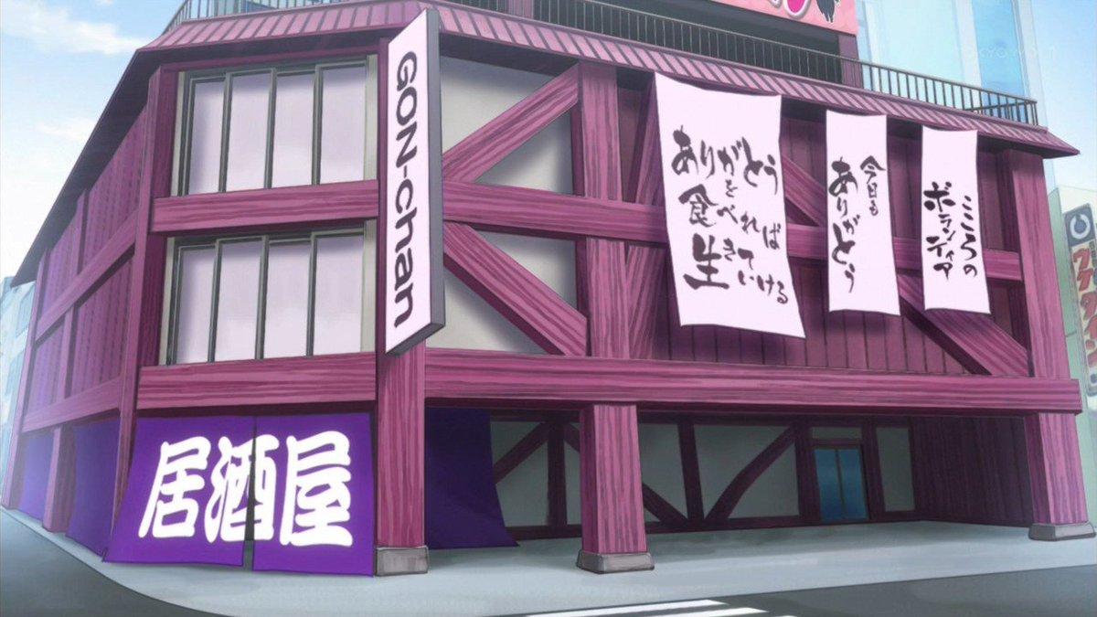 「AKIBA'S TRIP」7話こんな文句を店の外に貼ってる時点で、どんなに時給が良くても、逃げるべきなんですよ。
