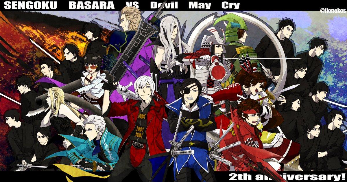 舞台戦国BASARA vs Devil May Cryの初日が二年前の本日でした!好きすぎてたまらん!!!最高!!!