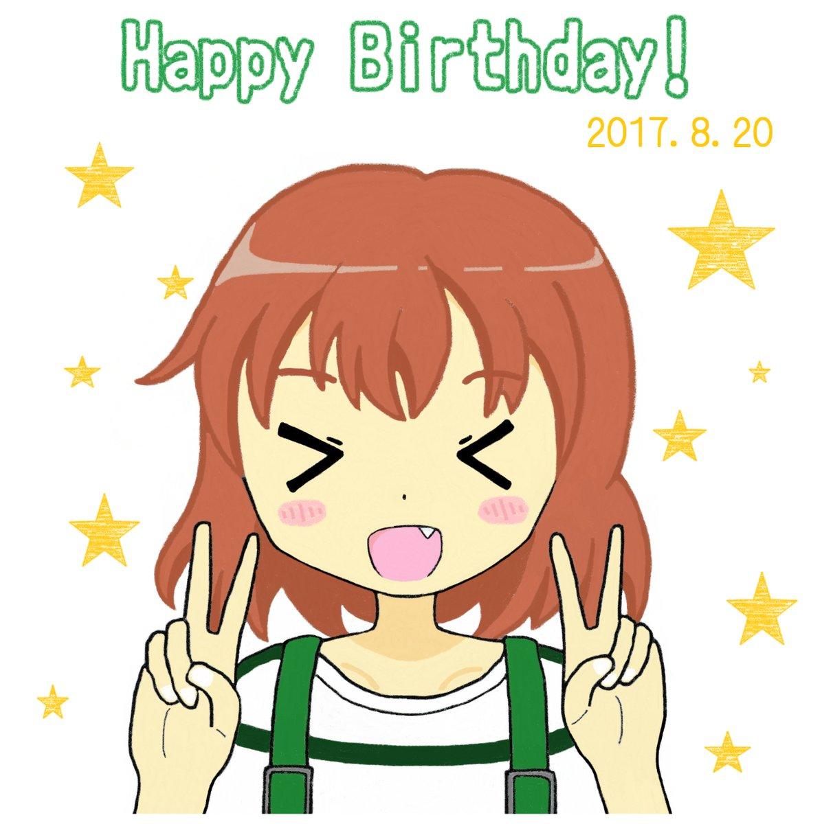 陽子、お誕生日おめでとう!!!!!🎉🎊いつも元気いっぱい!これからもキレのあるツッコミ楽しみにしてます♪来年は絵が上手く