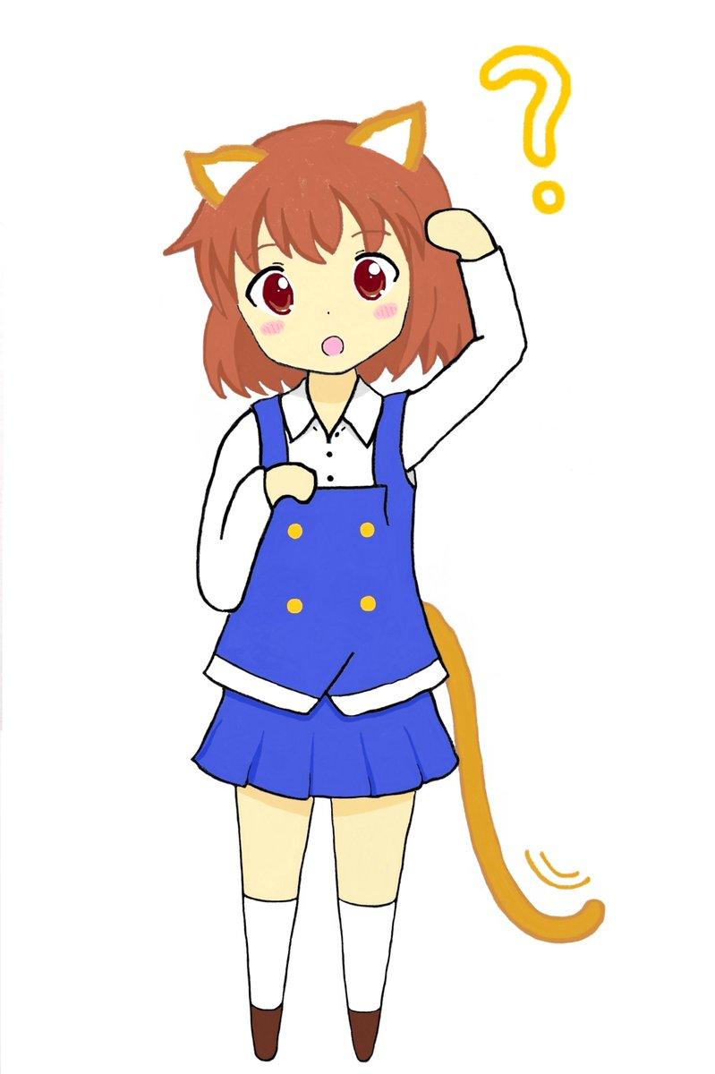 綾からの誕生日プレゼント、猫耳と尻尾だったらかわいいかも?? #kinmosa  #猪熊陽子生誕祭 #猪熊陽子生誕祭20