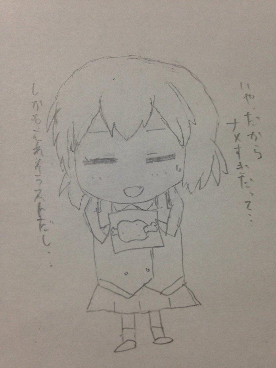 ヨーコ、お誕生日おめでとう🎉「ほらっ、ヨーコの好きなまんが肉だよ!食べていいよ!」#kinmosa#猪熊陽子生誕祭201