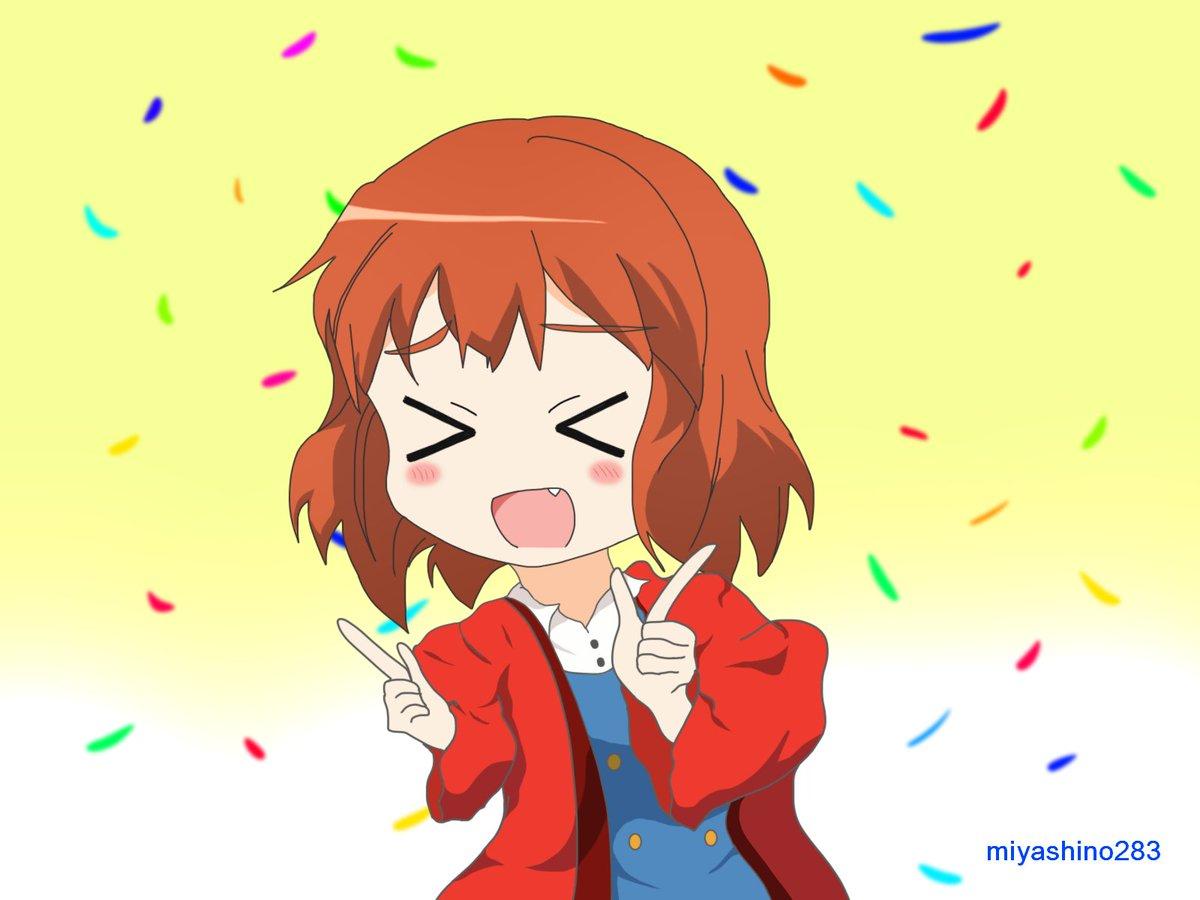 いえーい!今日は、私の誕生日だぞ#きんいろモザイク #きんモザ#猪熊陽子#8月20日は猪熊陽子の誕生日