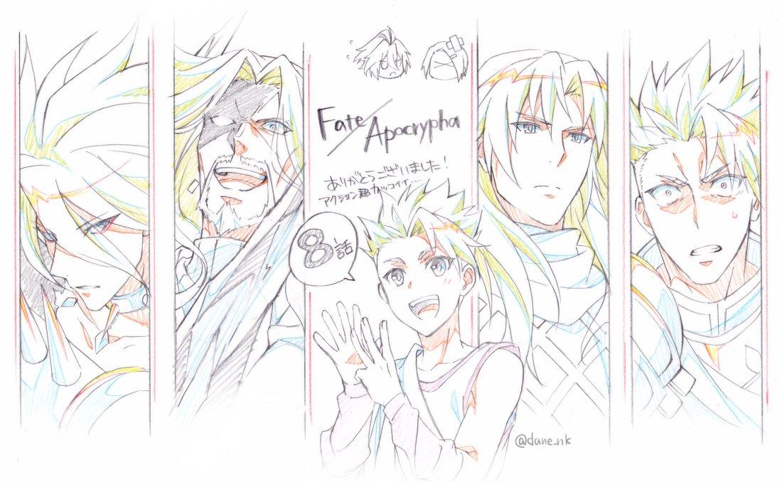 Fate/Apocrypha8話ご視聴ありがとうございました!作監補と原画で参加させていただきました。ギリシャ師弟遂に邂