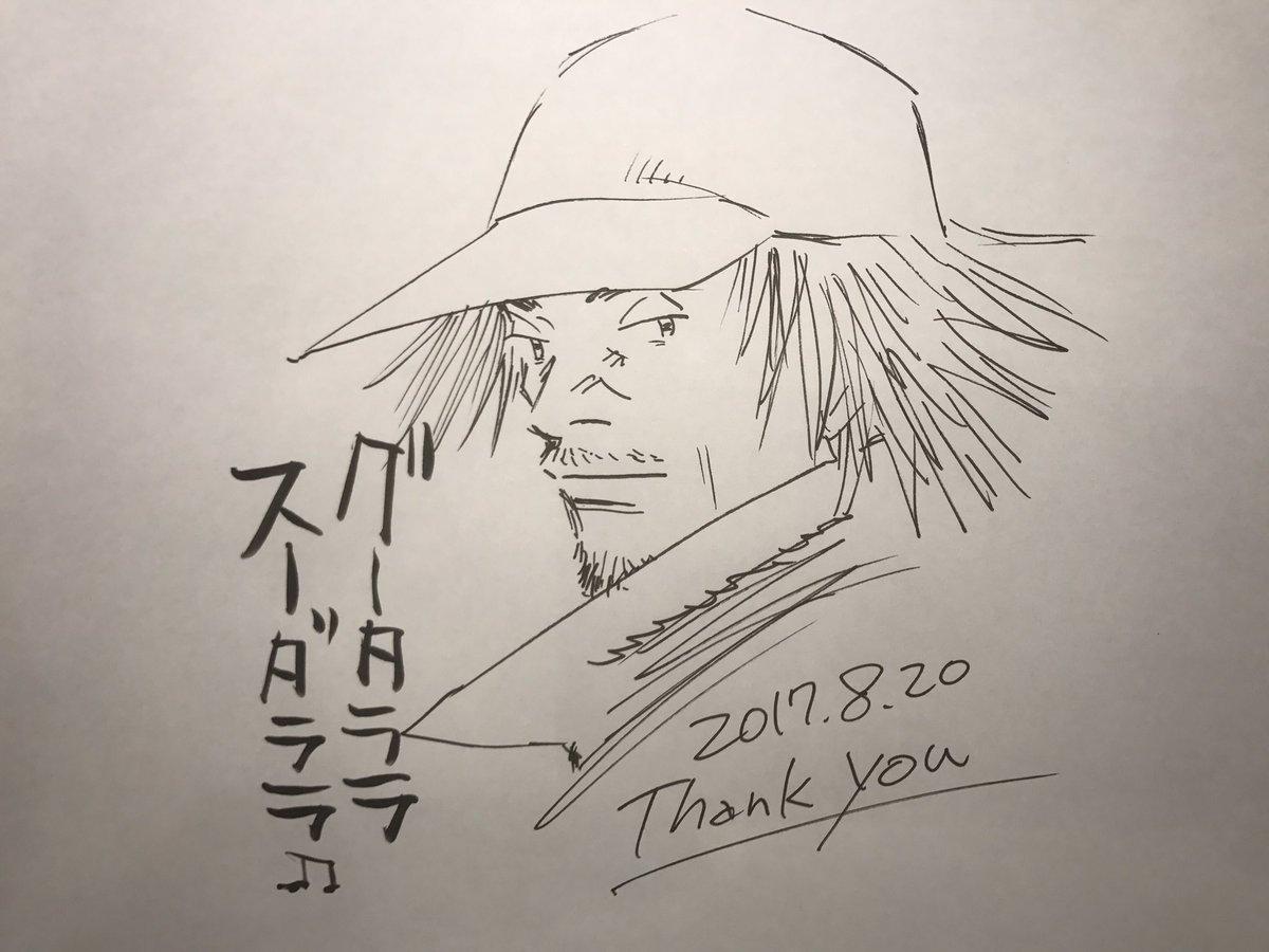 2017年8月20日。この日を憶えてくれてる人、ありがとう。